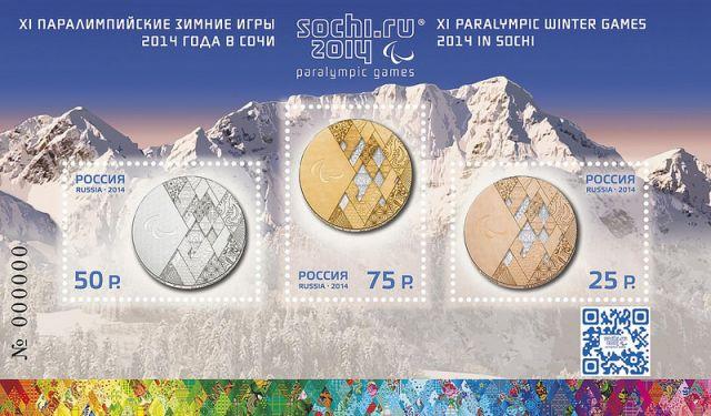Sotchi 2014 Paralympiques Le Tableau Des Medailles La France 5e Jeux Olympiques